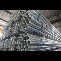 宜賓鍍鋅鋼管批發
