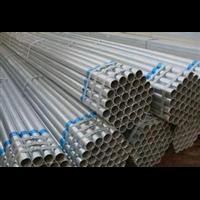 宜賓鍍鋅鋼管