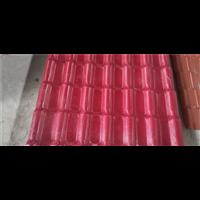 宜賓合成樹脂瓦廠家