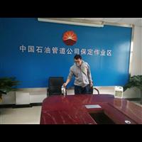 安新县中国石油管道公司甲醛治理