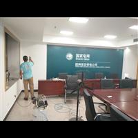 国家电网保定办公楼装修祛除异味