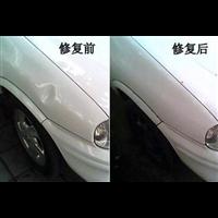 长沙汽车凹陷修复