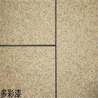 云南液态花岗岩