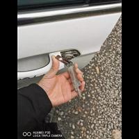 盐津县开锁服务部万能钥匙的原理是什么