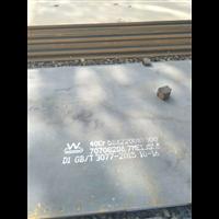 四川40cr合金结构钢16mm厚邯郸钢板价格