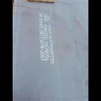 唐山Q460MC低合金高强度结构钢邯钢控扎生产