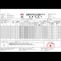 鹤壁低合金高强度结构钢Q550D市场价格