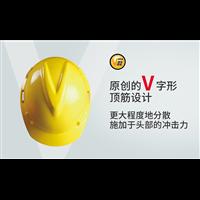 MSA梅思安VGARD安全帽ABS材质