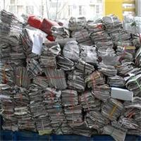 保山废品回收公司