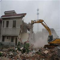 保山建筑拆除工程