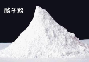 汕�^�子粉
