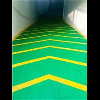 上海环氧止滑坡道