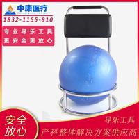 导乐球架分娩球架助产球架导乐工具厂家中康医疗