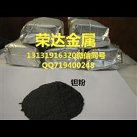 求购氟钽酸钾回收氧化钽粉回收金属钽粉回收碳化钽粉