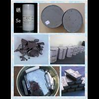 求购硒回收粗硒回收硒锭回收硒粉回收硒粒