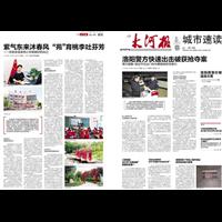 大学报纸印刷大学校报印刷