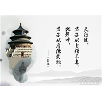 南京周易预测南京八字算命财运南京算命运气运程