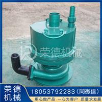 風動排沙潛水泵價格風動潛水泵