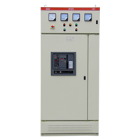 溫州GGD低壓成套交流配電柜生產廠家