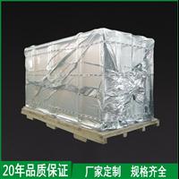 出口機械設備防潮真空鋁箔袋