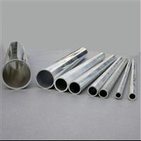铝管批发价格