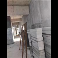 蘇州辦公室裝修改造怎樣處理隱蔽工程
