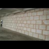 蘇州輕質磚隔墻多少錢一平方