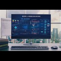 厅局大数据决策分析平台数据系列之五大系统