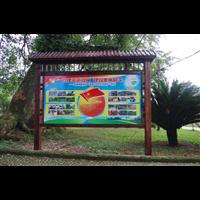 徐州防腐木廣告牌