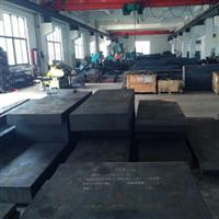 江苏模具钢批发质量保证厂家价格批发