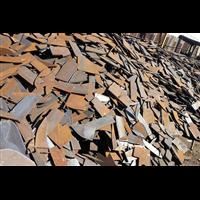 长治废钢回收报价