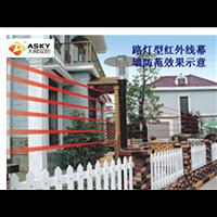 陽光天網別墅家庭防盜報警設備智能紅外線幕墻