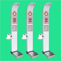 卫生室健康体检一体机自助健康体检机