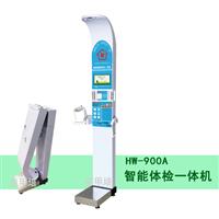 智能体检系统设备体检一体机