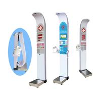 深圳超声波身高体重测量仪