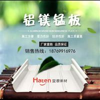 北京氟碳鋁鎂錳直立鎖邊板源頭廠家現貨供應
