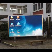 苏州无锡常州上海南京南通LED显示屏