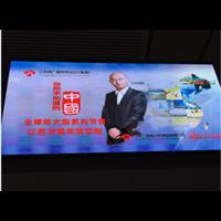 LED显示屏专业光电产品供应商