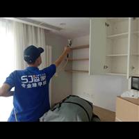 室内环境检测