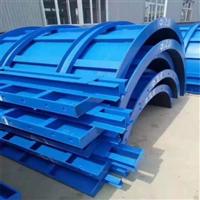 供应钢模板广东各市现货直供