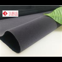 灰色单面植绒布艾灸包专用植绒布针织底植绒布