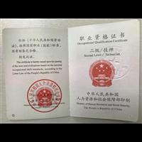 蘇州勞動關系協調員一二三級考試可以蘇州落戶