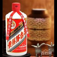 滨州回收茅台酒