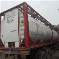 上海罐式集装箱厂家
