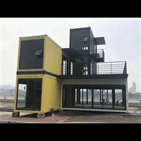 上海集装箱房