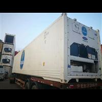 上海冷藏冷冻集装箱
