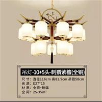 新中式铜灯中式全铜吊灯纯铜吊灯定制
