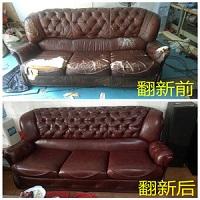 绵阳沙发换皮