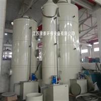 江蘇常州電鍍廠廢氣處理酸洗噴淋塔
