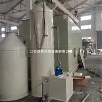 江蘇無錫堿噴淋除臭設備水洗空氣凈化器pp廢氣塔